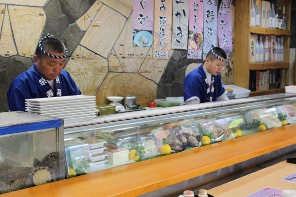 寿司や用袖丈短い法被