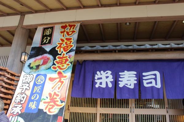 熊本県オリジナルのれん制作