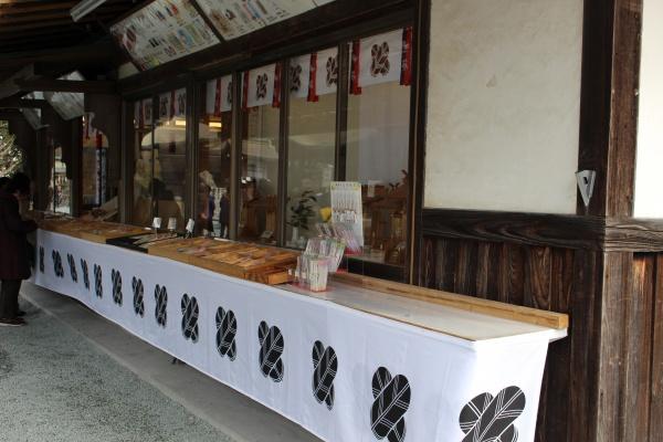 阿蘇神社の横幕