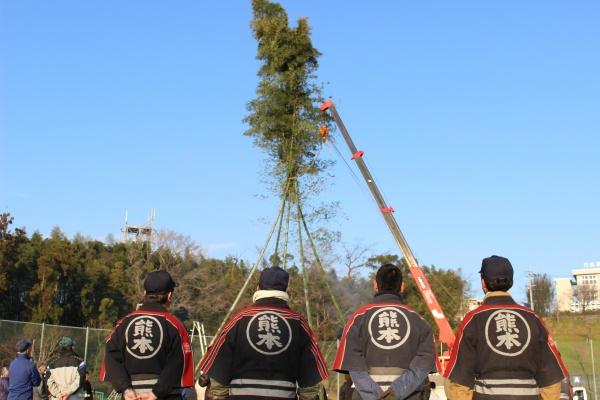 消防団袢纏
