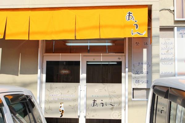 染めのれん制作熊本市内
