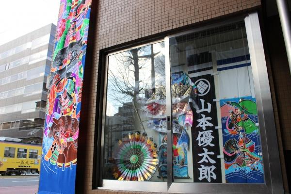 熊本市鯉のぼり販売