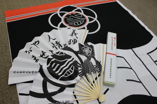 熊本県鳶工業組合連合会様反応染袢纏、オリジナル扇子作成