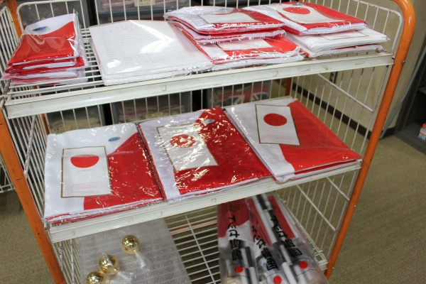 国旗販売熊本市