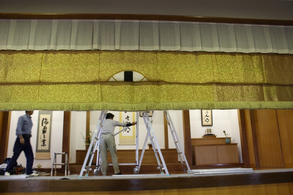 ステージ緞帳修理