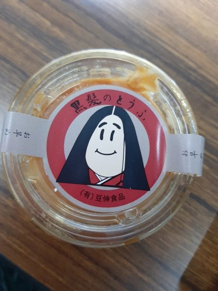 豆伸食品の豆乳プリン