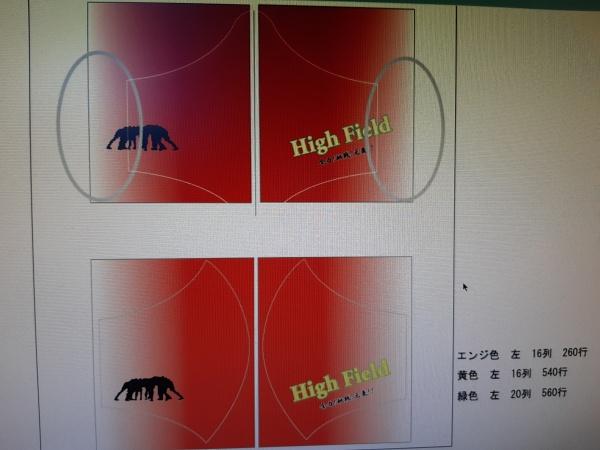 チームオリジナルマスク製作熊本