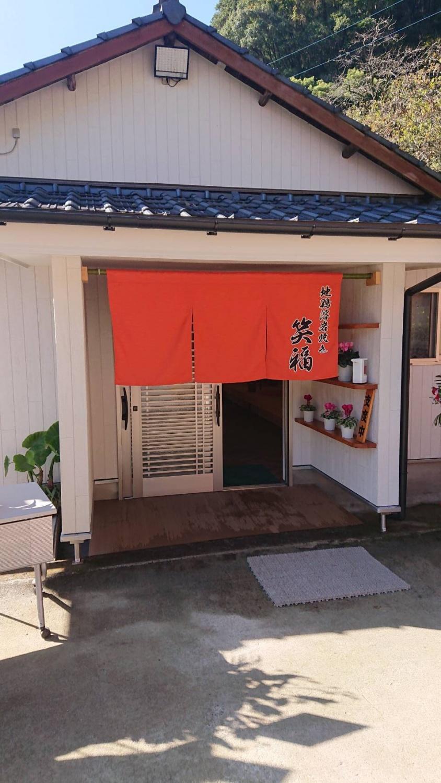 店舗のれん作成熊本