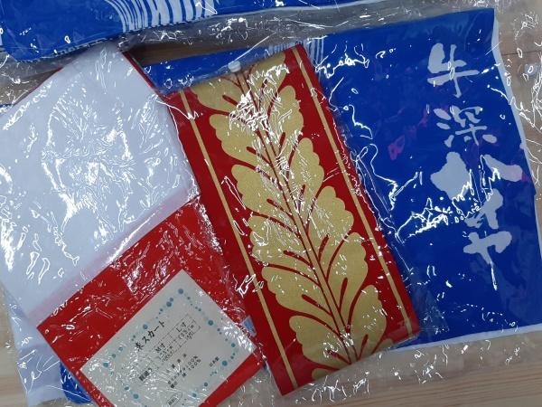 牛深ハイヤ祭り浴衣作成帯東スカート