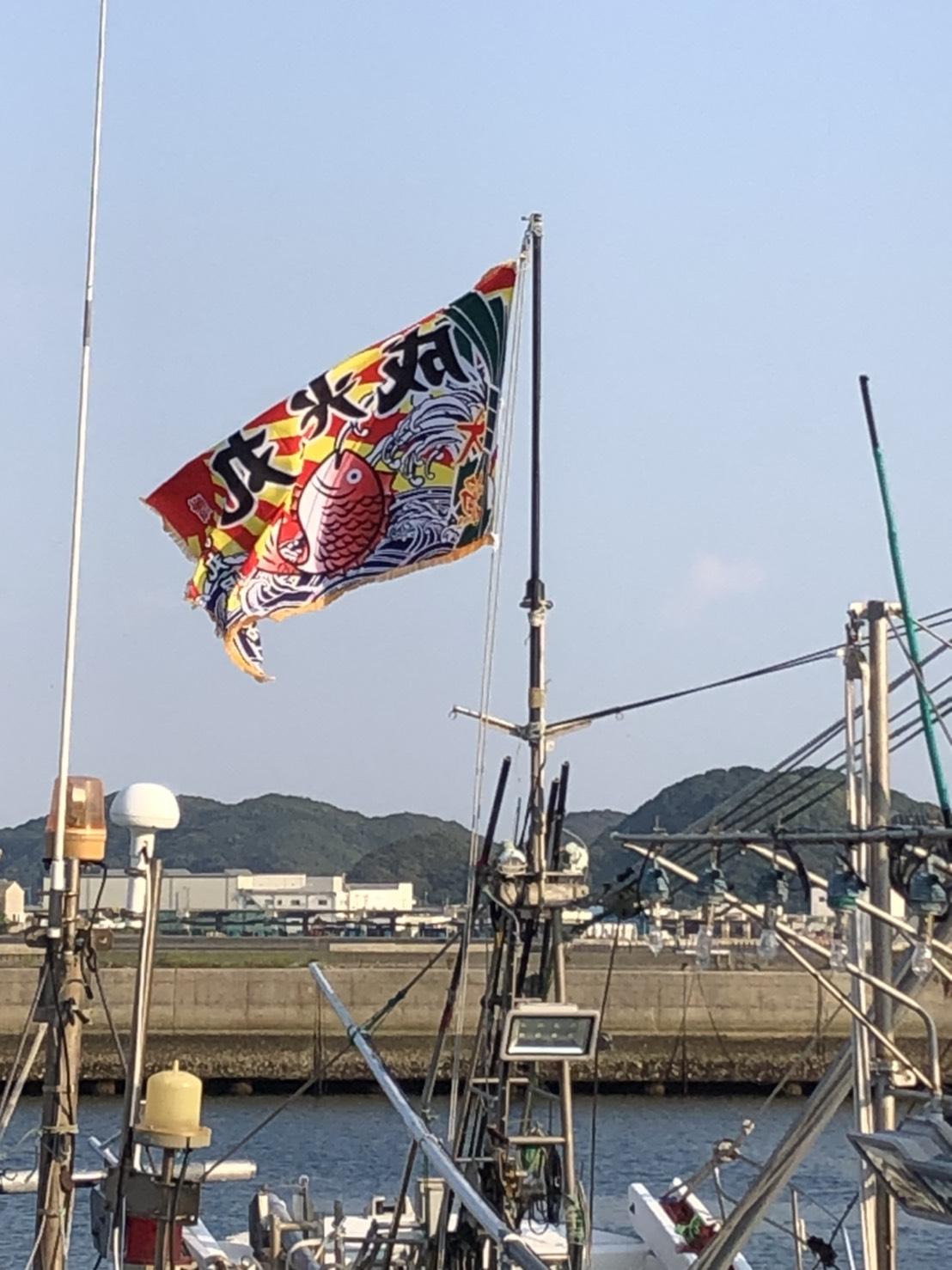大漁旗贈る