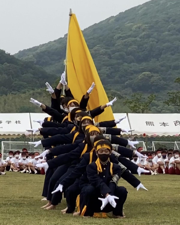 熊本西高校黄団応援団腕章