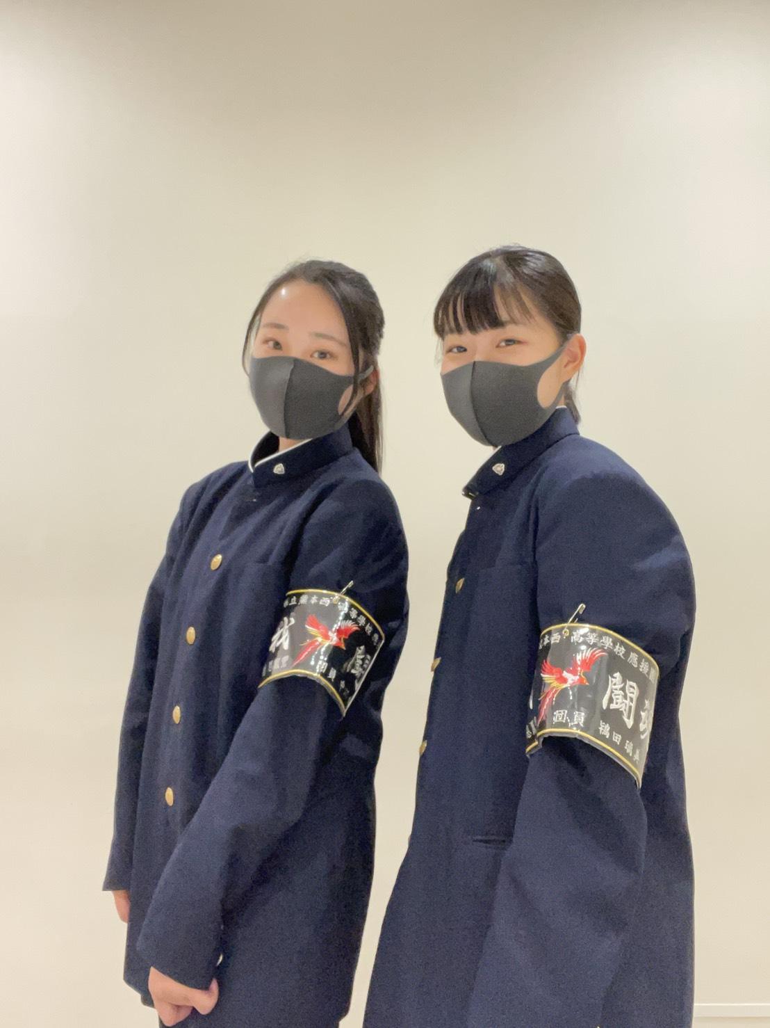 熊本西高校赤団応援団腕章